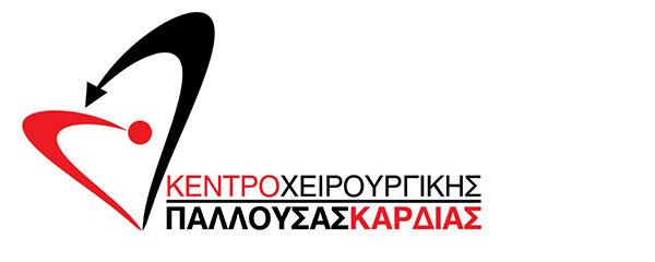 Πάλλουσα Καρδιά – Ιατρικό Κέντρο Αθηνών